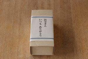 父の日ケーキの帯☆